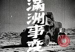 Image of Japanese troops Manchukuo China, 1938, second 21 stock footage video 65675060904