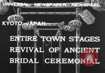 Image of bridal ceremony Kyoto Japan, 1932, second 3 stock footage video 65675070959