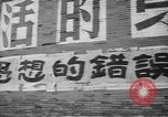 Image of Cultural Revolution Beijing China, 1966, second 24 stock footage video 65675072364