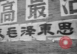 Image of Cultural Revolution Beijing China, 1966, second 26 stock footage video 65675072364