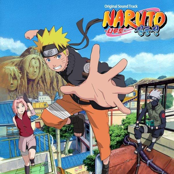 Naruto shippuden OPENING 19 by ANIME PARADISE | ReverbNation
