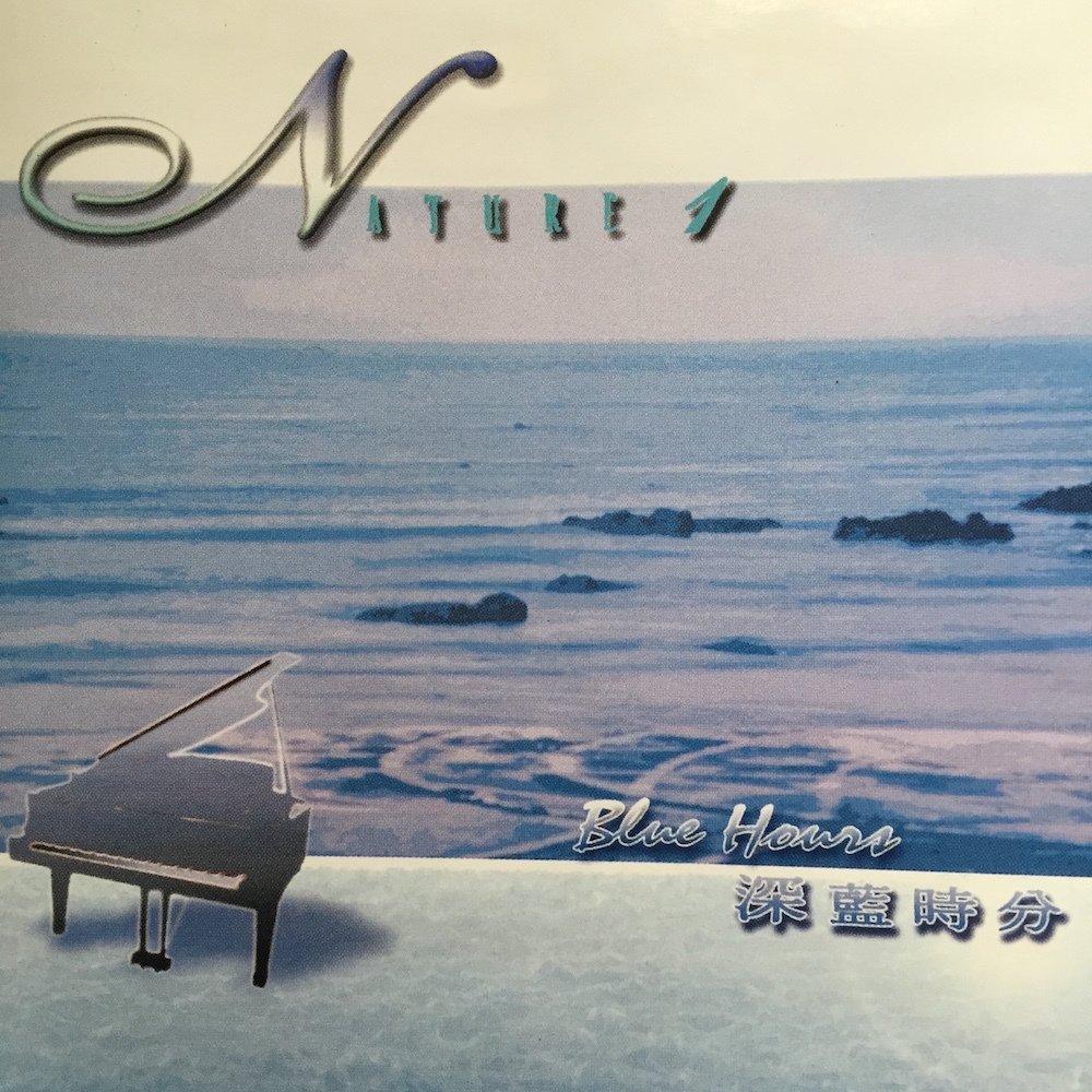Nature1 1000x1000