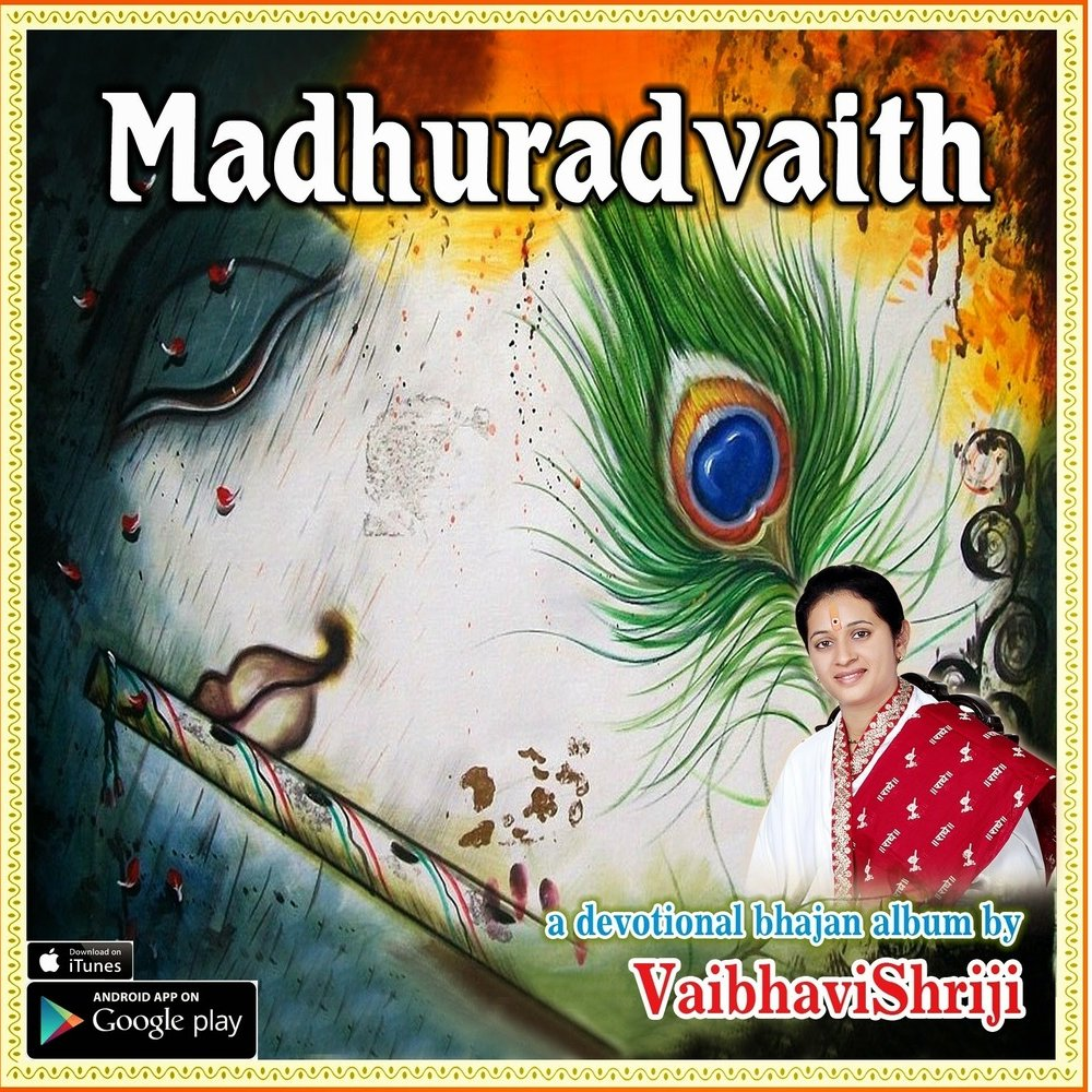 Madhuradvaith