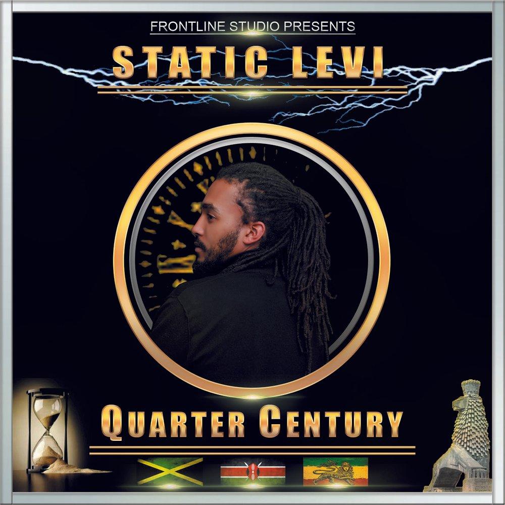 Static levi cover design 1