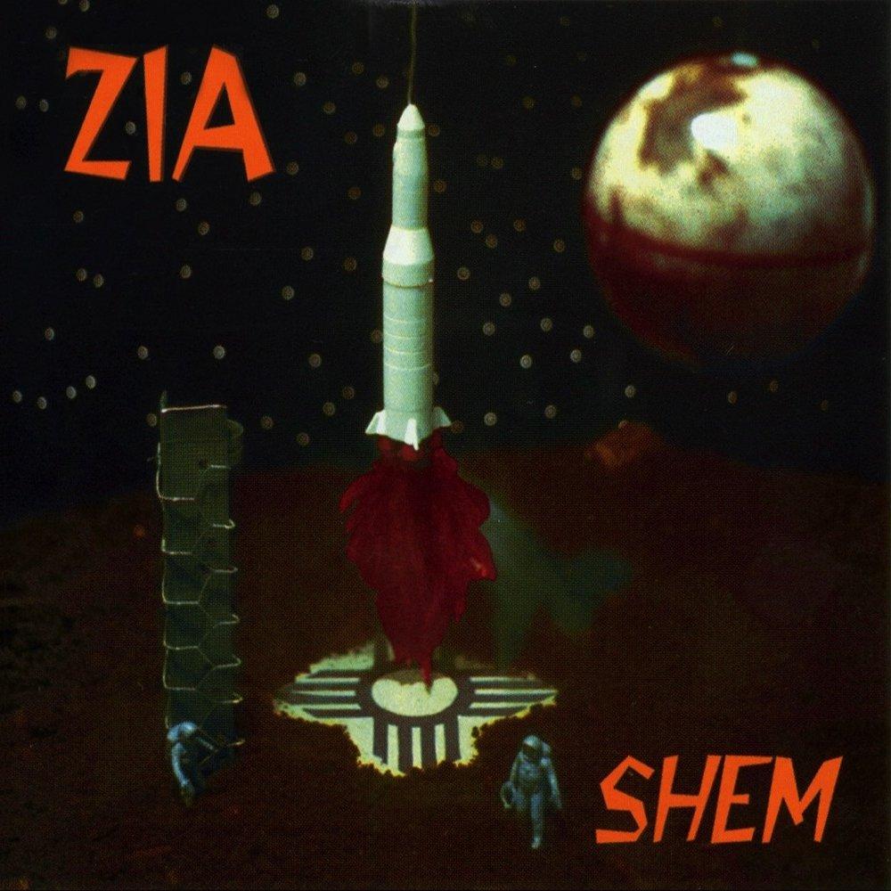 Shem 1995