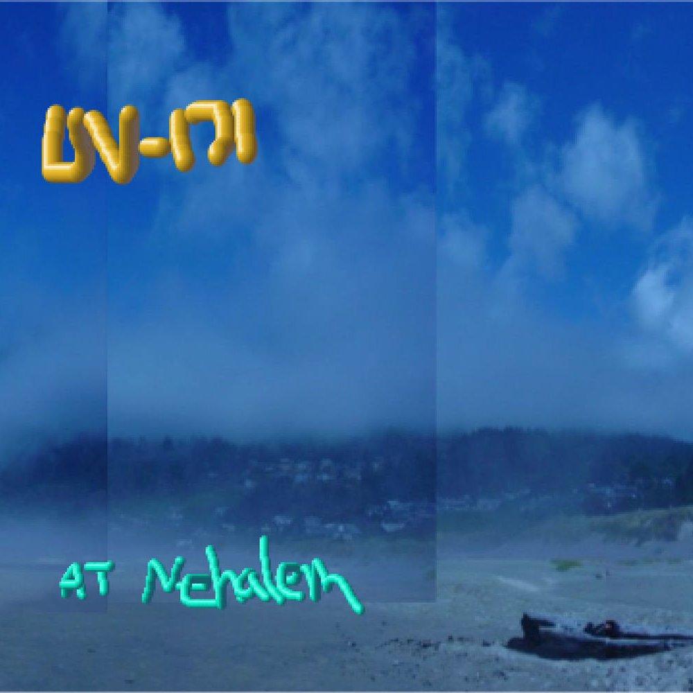 Uv171art