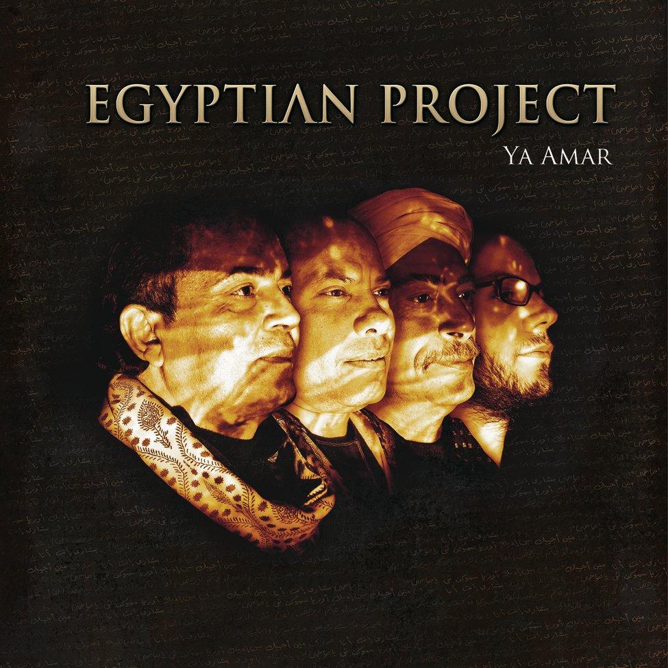 Egyptian project   ya amar  cover