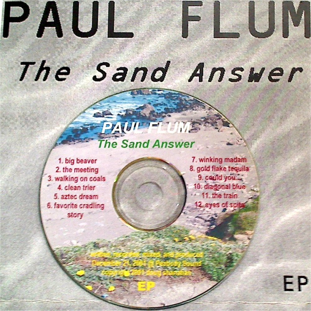 Sand answer cover