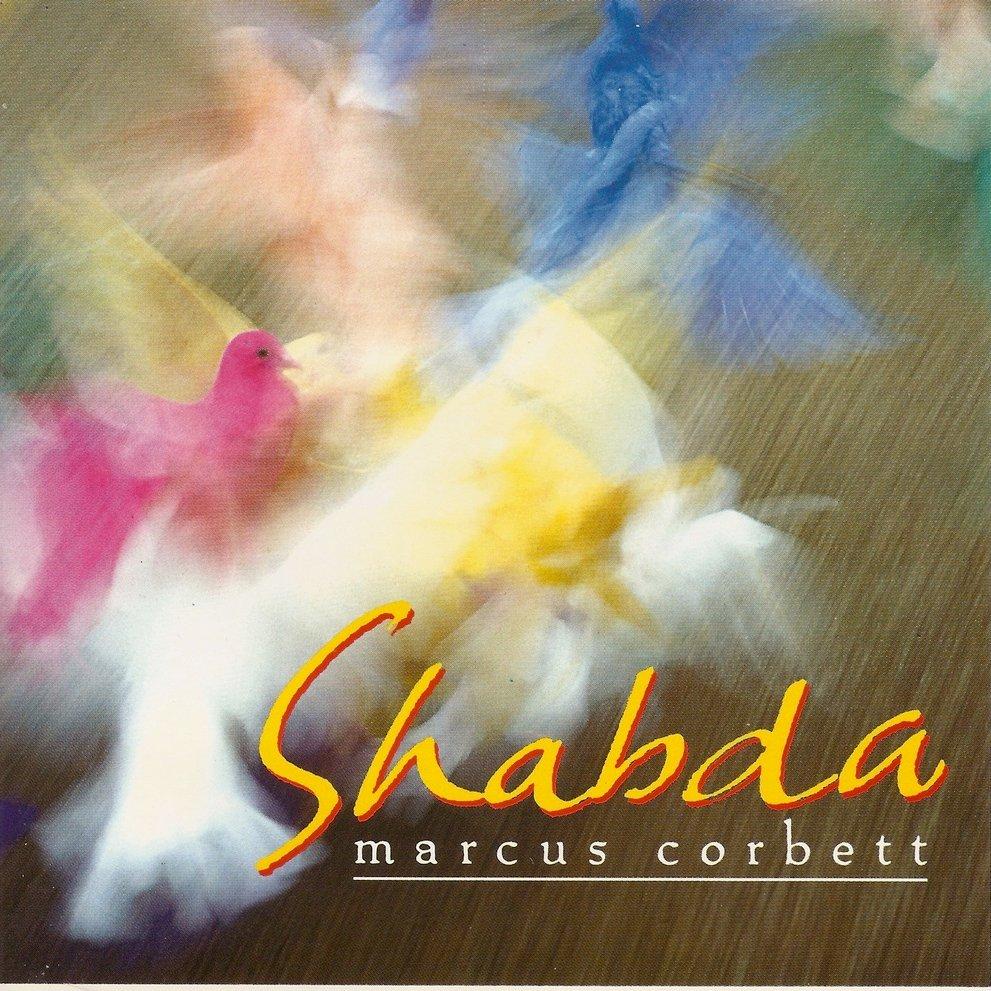 Shabda 1 2