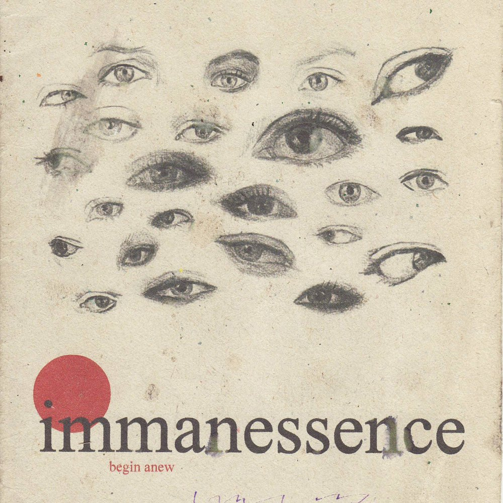 Immanessence   cover   300dpi