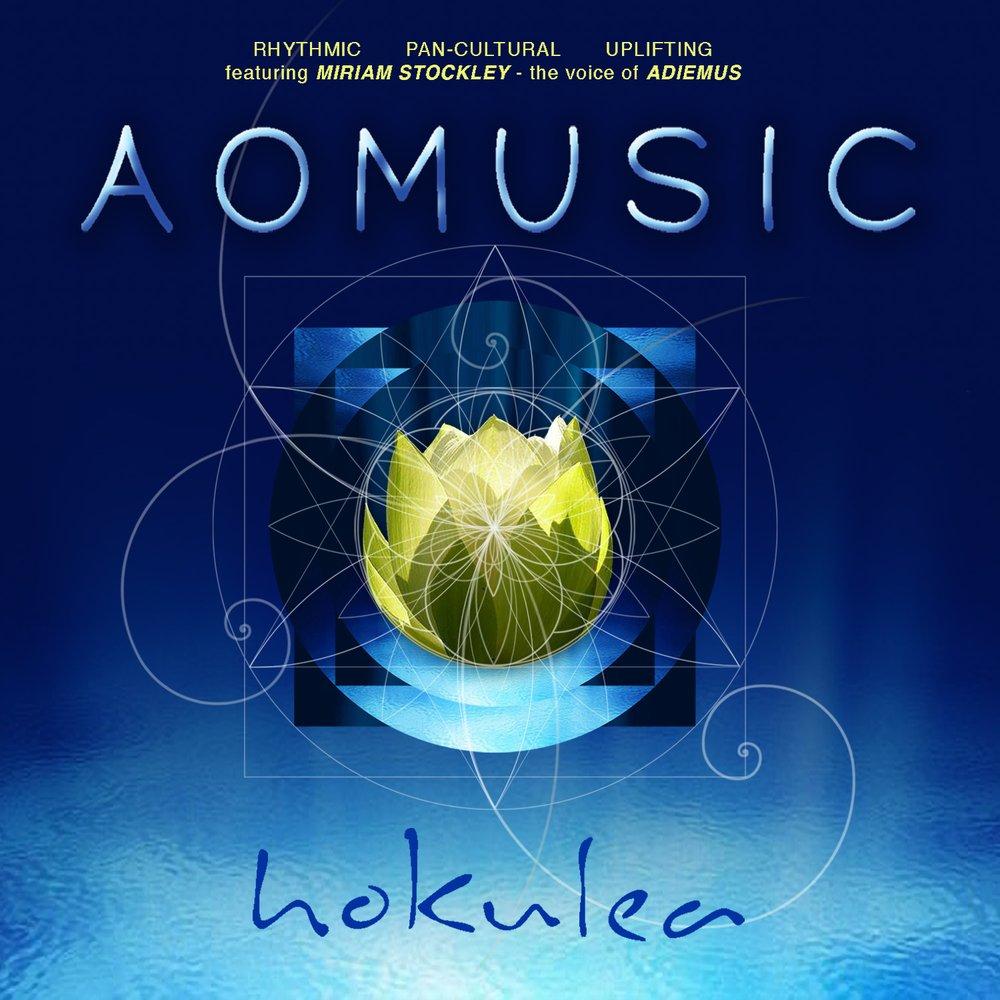 Ao music hokulea
