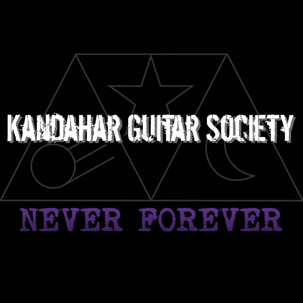 Kgs never forever album cover2