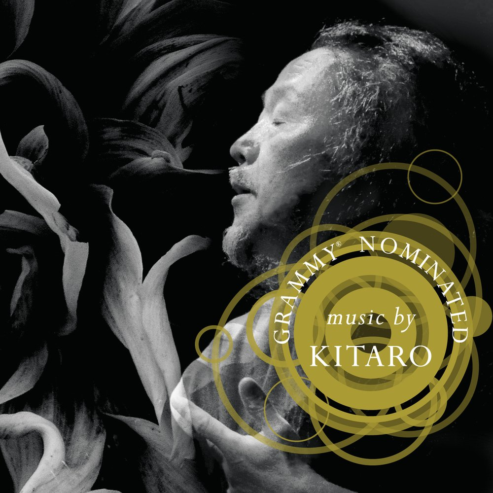 Grammy nom cover final