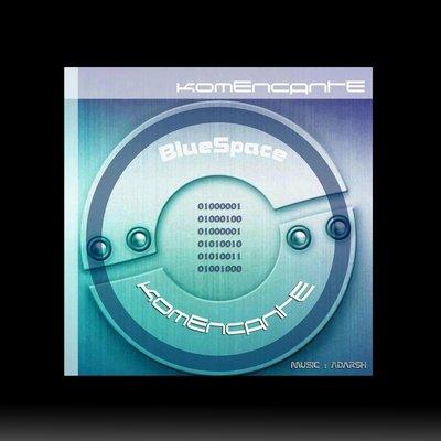 Komencante ( 6 tracks )