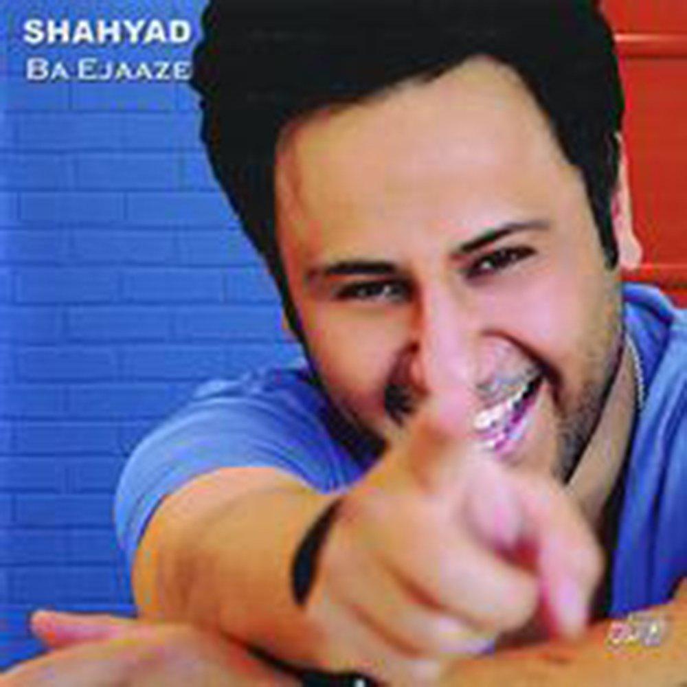 shahyad всех мр3