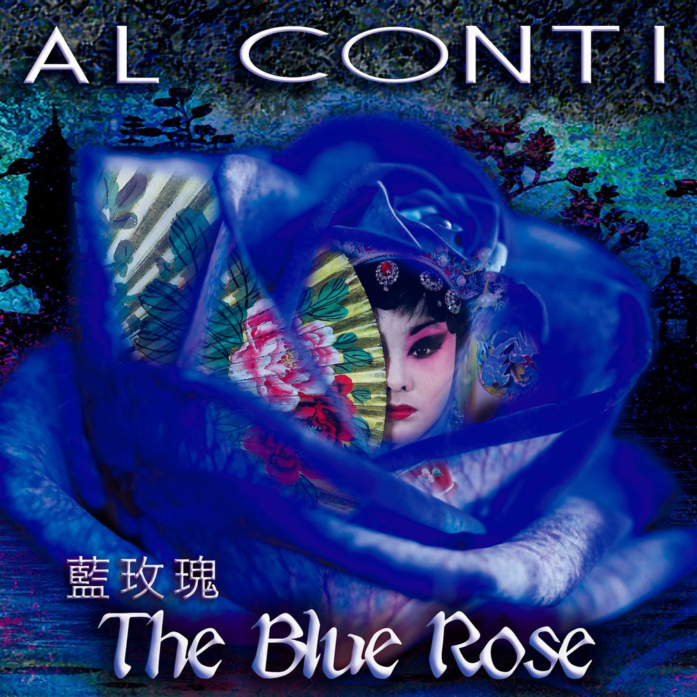 Blue rose cover cdbaby