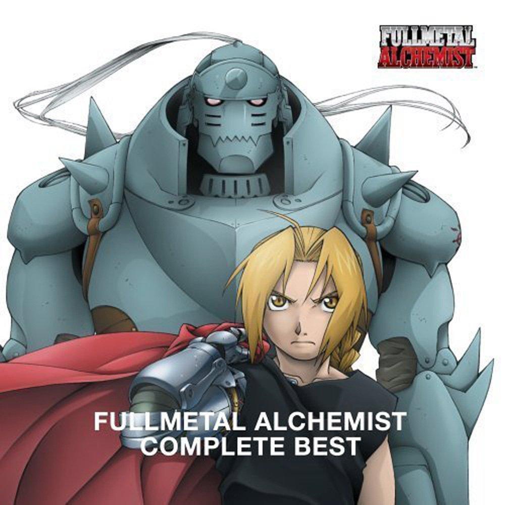 Fullmetal Alchemist Complete Best By Otaku Mauritius