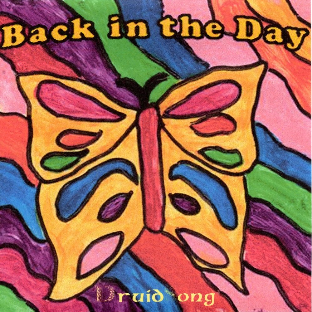 Back in the day 0 hd cover003