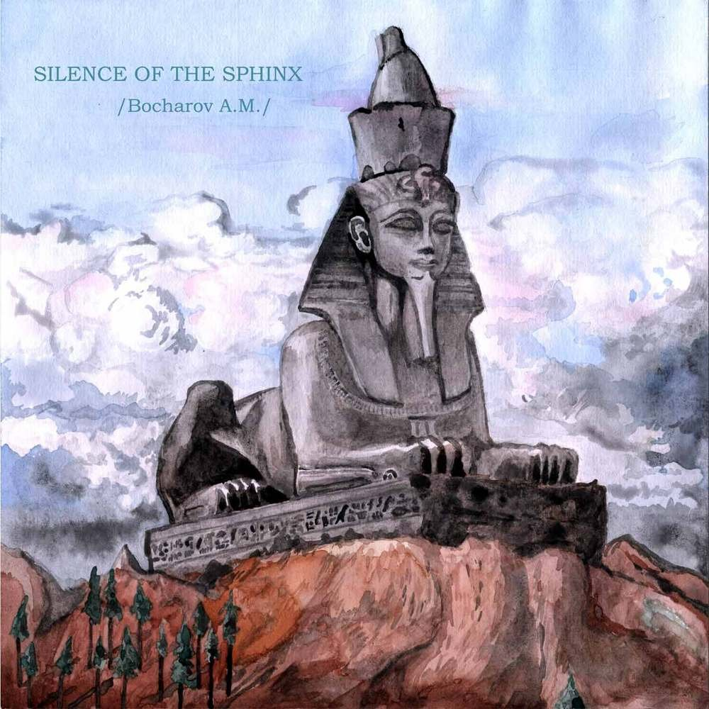 Silence of the sphinx for n