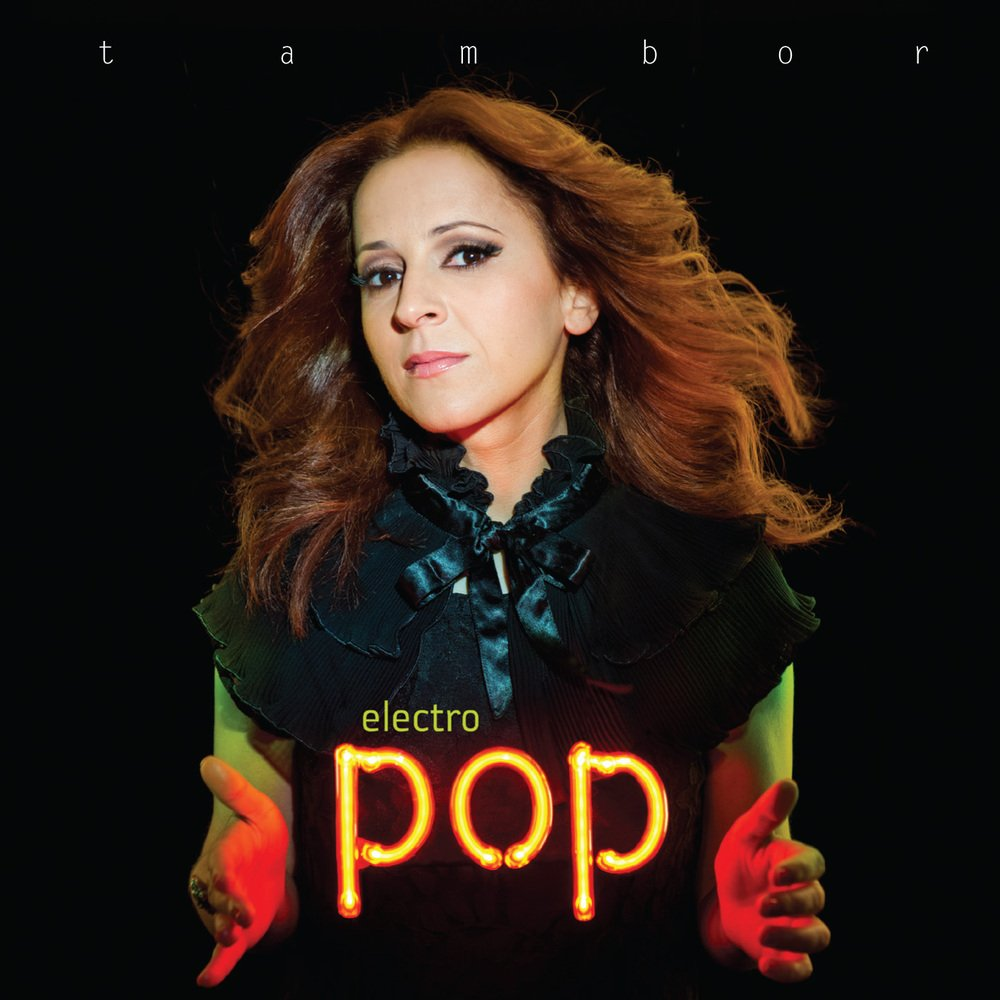 Electro pop coverhigh