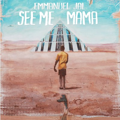 See Me Mama