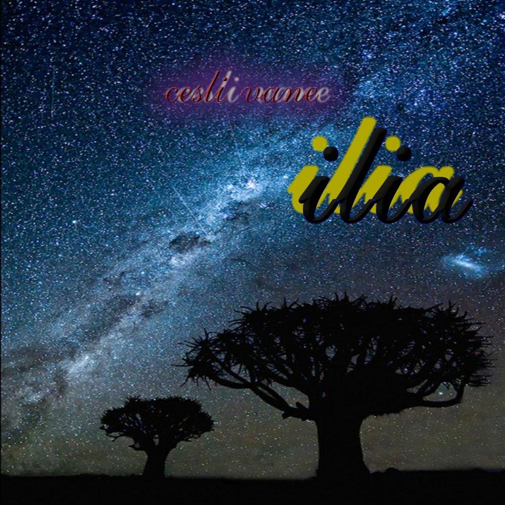 Ilia tree