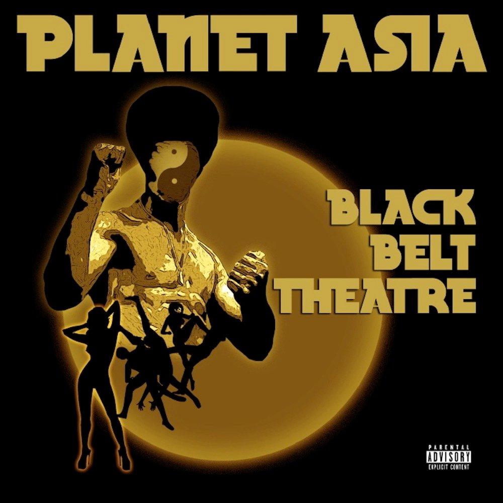 Planet asia black belt theatre lp cover art 2