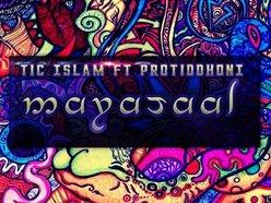 Image for MDCOAST LYR!CAL M!LL!TARY