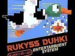 Image for Rukyss Duhki