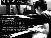 Yiruma [ Piano Music ]