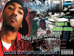 Image for Murda Squad Ent.