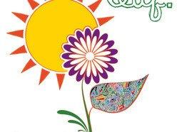 Image for leaf