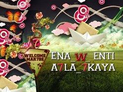 Image for Ena w enti a7la 7kaya