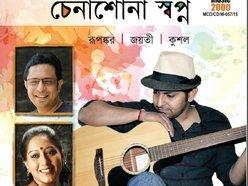 Image for Kushal Chatterjee