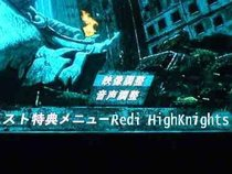 Redi HighKnights