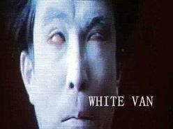 Image for White Van