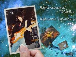 Image for Katsumi Yoshihara