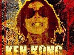 Image for Ken Kong