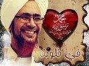 AlHabib Omar Page