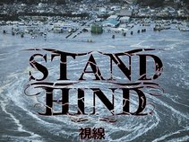 Stand Hind