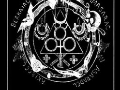 official goetic circle