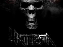 Image for HATEERA