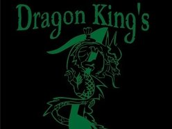 Image for DRAGON KING'S DAUGHTER