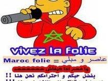 Maroc-Folie