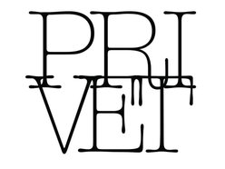 Image for Privet