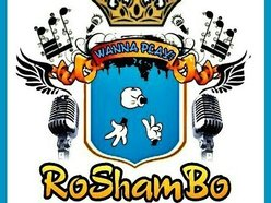 Image for RoShamBo