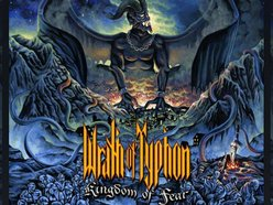 Image for Wrath of Typhon