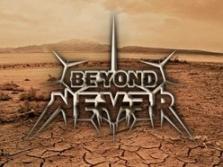 Image for Beyond Never