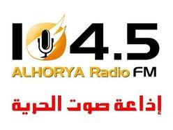 إذاعة صوت الحرية 104.5 FM - رام الله