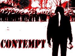 Image for Contempt
